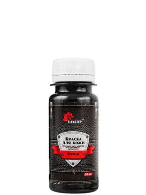 Фарба для шкіри чорна | 5298193