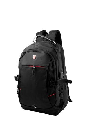 Рюкзак чорний | 5298200