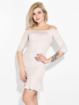 Платье цвета пудры | 5299189