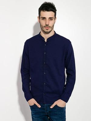 Сорочка темно-синя | 5299323