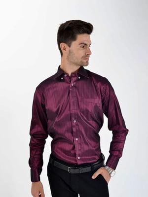 Рубашка баклажанового цвета | 5299352