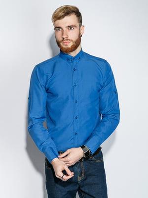 Рубашка лазурного цвета | 5299364