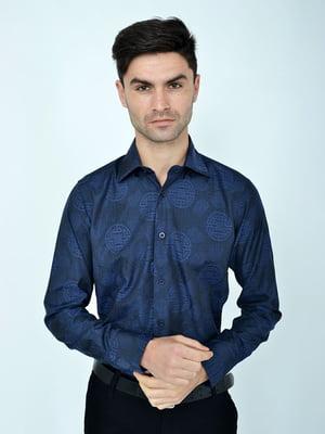 Рубашка темно-синяя | 5299367