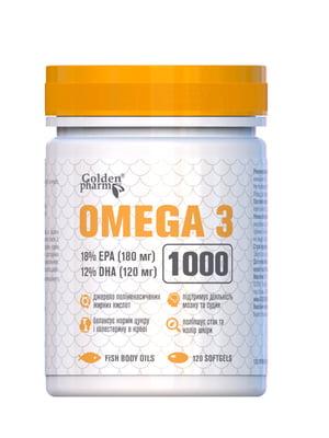 Харчова добавка «Омега-3» у капсулах №120 (1000 мг) | 5303134