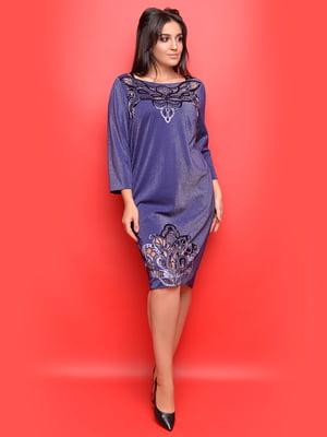 Платье синее | 5303735
