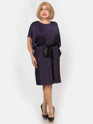Сукня бузкова   5303772