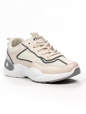 Кросівки бежеві | 5302853