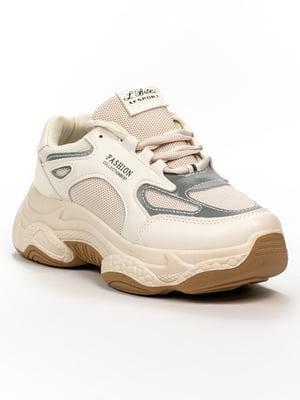 Кросівки молочно-бежеві | 5302906