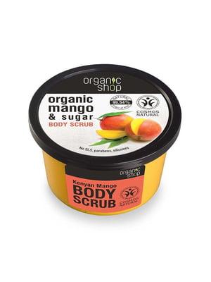 Скраб для тела «Кенийский манго» (250 мл) | 5141251