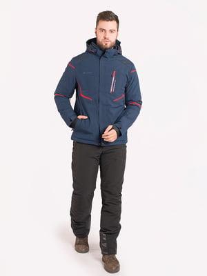 Куртка синяя | 5282302