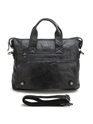 Портфель чорний | 5305986