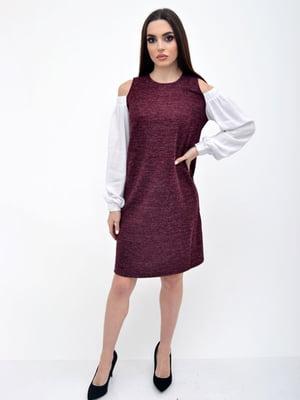 Платье бордовое | 5306289