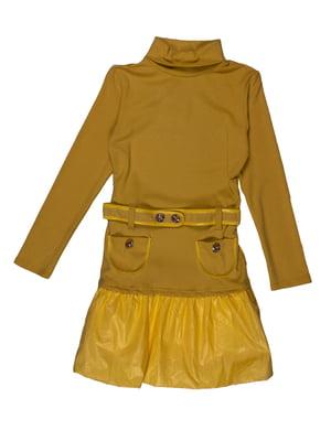 Сукня гірчичного кольору | 5303971
