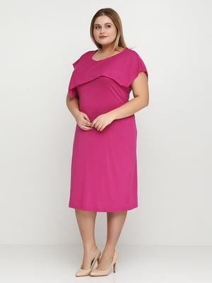 Сукня кольору фуксії | 5308567