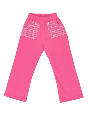 Штани рожеві | 5305817