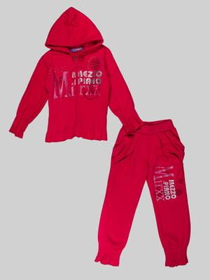 Костюм спортивний: кофта та штани   5303702
