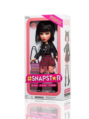 Кукла с аксессуарами | 5311215