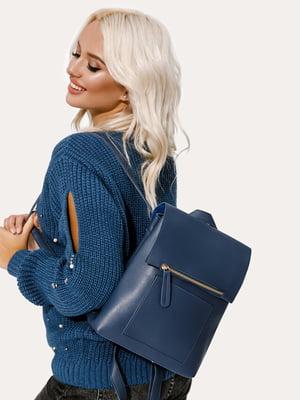 Рюкзак синий | 5281825