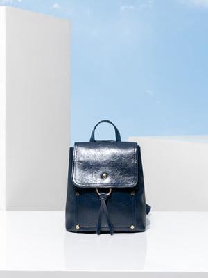 Рюкзак синий | 5281826