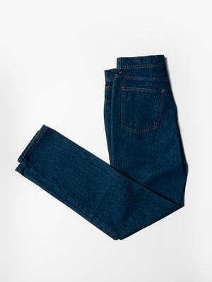 Джинсы синие | 5309791