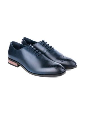 Туфлі сині | 5310052