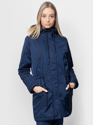 Куртка синяя | 5310061