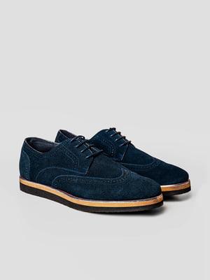 Туфли синие | 5310142