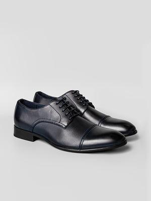 Туфли темно-синие | 5310231