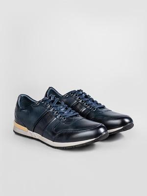 Кросівки сині | 5310232