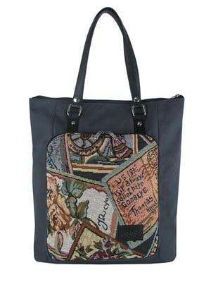 Сумка-рюкзак серая с принтом | 4021931