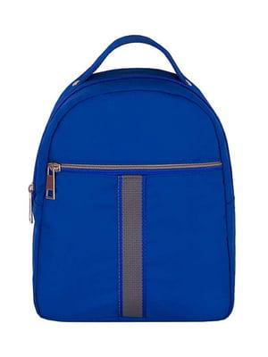 Рюкзак ярко-синий | 5311570