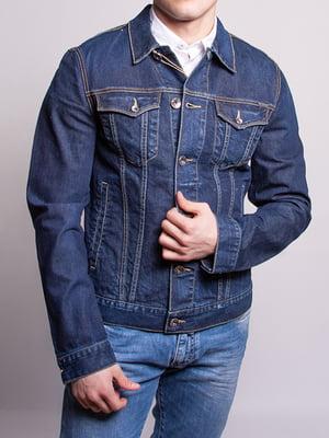 Куртка синяя | 5311874