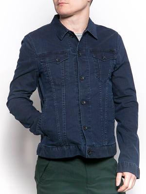 Куртка синяя | 5311875