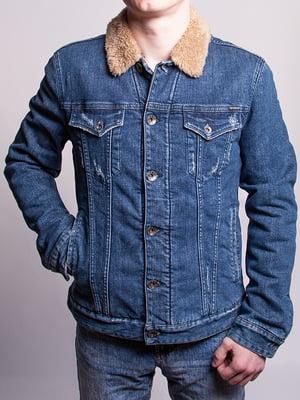 Куртка синяя | 5311879