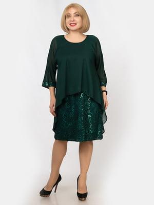 Сукня зелена | 5312440
