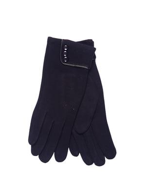 Перчатки темно-синие | 5312660