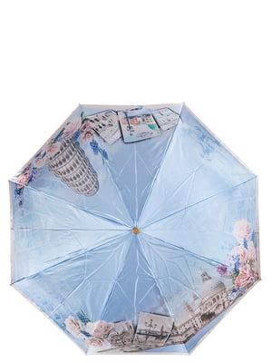 Зонт-автомат | 5312931