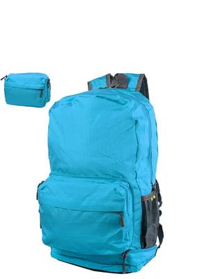 Рюкзак голубой Valiria Fashion | 5312981