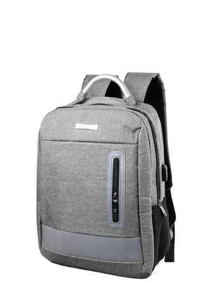 Рюкзак сірий Valiria Fashion | 5312985