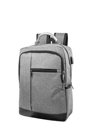 Рюкзак сірий Valiria Fashion | 5312986