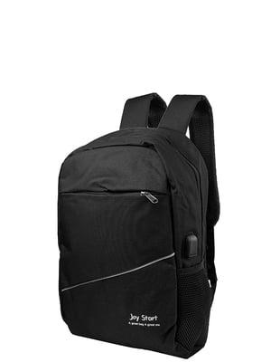 Рюкзак чорний Valiria Fashion | 5312992