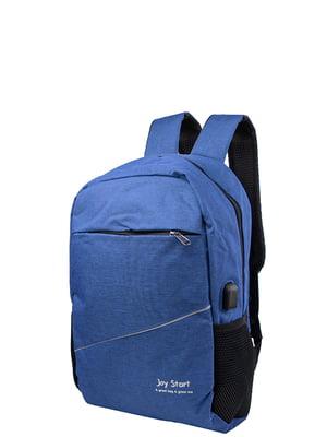 Рюкзак синий Valiria Fashion   5312994