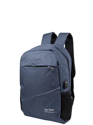 Рюкзак синий Valiria Fashion | 5312995