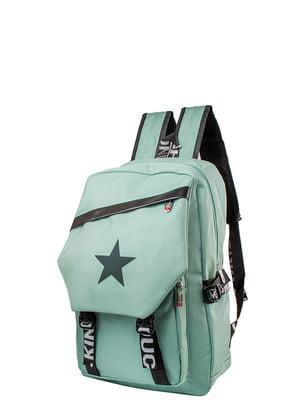 Рюкзак м'ятного кольору Valiria Fashion | 5312996