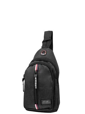 Рюкзак черный Valiria Fashion | 5313015