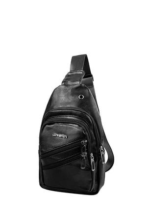 Рюкзак черный Valiria Fashion | 5313017