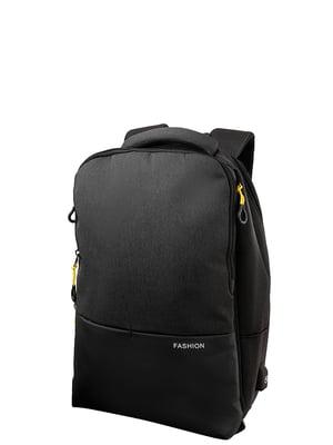 Рюкзак чорний Skybow | 5313031