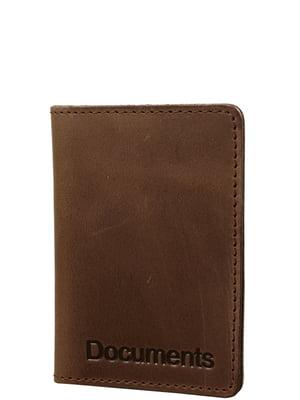 Обкладинка для документів коричнева | 5313040