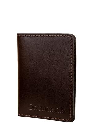 Обкладинка для документів коричнева | 5313042
