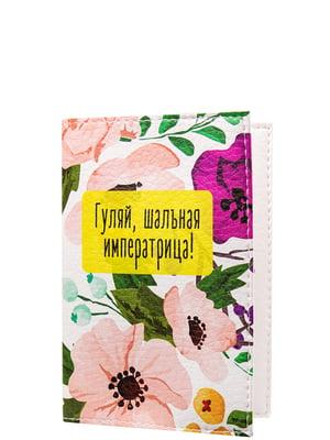Обкладинка для паспорта Passporty | 5313051